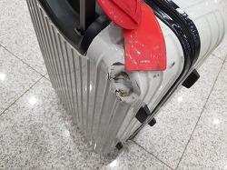 비행기 캐리어 파손 보상 경험담. 항공사에서 새가방으로 보내줘요