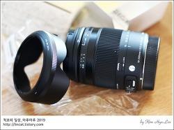 [적묘의 카메라]망원렌즈 개봉기,시그마 줌렌즈, C 18-200mm F3.5-6.3 DC MACRO OS HSM,캐논용
