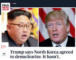 미국 여론, 민주당 지지자들이 보이는 북한에 대한 태도