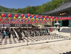 2018. 4.28 남, 북한군 위령제 봉행