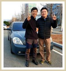 """""""박 부장은 중고차 거래가 가장 쉽지유~~"""" #중고차 거래 신뢰 #SM5 알선대행 #올제텍"""