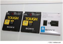 읽기속도 초당 300MB/s 메모리카드, 소니 SF-G64T Tough 추천