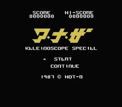 A-Na-Za: Kaleidoscope Special