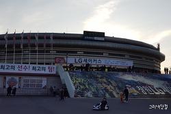 창원실내체육관, KBL LG vs KT (19.12.14)