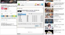 유튜브 인스타그램 비메오 다운로드 / mp3 음원추출 프로그램 추천 4kdownloader