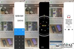 안드로이드 앱 추천 엣지 스크린 S10 ONE UI