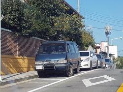 [목격] 1994 기아자동차 하이베스타 레인보우 4WD