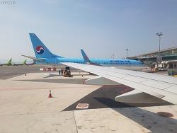 KE713 PUS-NRT 부산/김해-도쿄/나리타 대한항공 이코노미 탑승기(하와이코나까지)