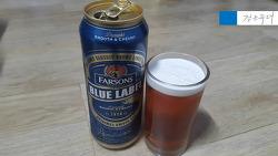 <술술리뷰#53> 부드러움을 강조한 크리미한 엠버에일 '파슨스 블루 레이블  (FARSONS BLUE LABEL)' 후기