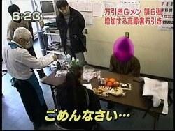 도둑을 대하는 일본 편의점 점장
