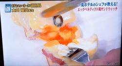 일본 정보방송 에서 알려준: 수란 (포치드에그) 만드는 방법