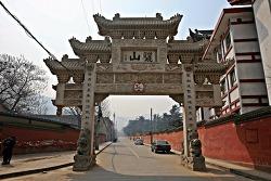 '12 중국 서안여행 --  양귀비 유적 화청궁
