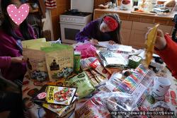 한국에서 온 중딩 조카가 스페인 고산에 가져온 물건들