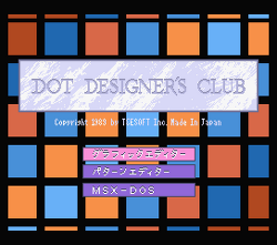 Dot Designer's Club