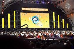 2019 가을축제-에코랠리,금호강 바람소리길축제,달성100대 피아노