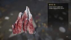 [Deus Ex: Mankind Divided] 다리아 너마저