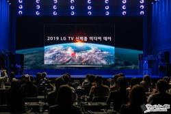 LG 올레드TV AI ThinQ, 2019년 구매각 TV추천! 왜?