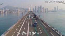 [20210118]실시간, 부산 교통CCTV로 본 광안대교 라이브 영상