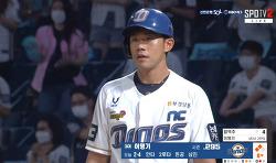 20.07.31. 엔씨 8회 6득점 역전승.gif