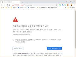버프스위트에서 SSL이 적용된 웹사이트의 HTTP Proxy 환경 설정하기