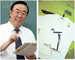 고 서한샘, 한글 티셔츠 입기 운동을 펼치다 - 고희승 기자