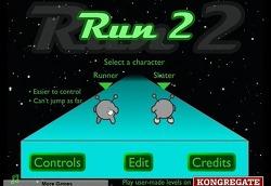우주달리기 런2(RUN2)