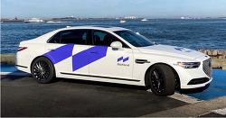 현대차 + 앱티브 = 모셔널....라스베이거스에 로봇택시 서비스 재개 VIDEO: Via and Hyundai-Aptiv joint venture to offer shared robotaxi rides next year