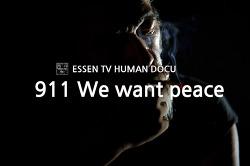 911 테러 / We want peace