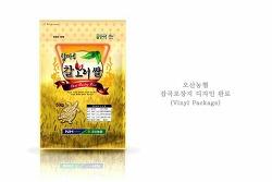 찰보리쌀 비닐봉투