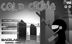졸라맨 총게임 - 냉혹한 범죄