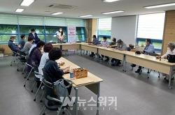 [언론보도]장흥문화원, 숨겨진 예술인 '예술활동증명' 등록 대행