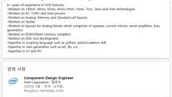 인텔, AMD TSMC 6nm 공정 사용?