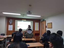 2018년10월 스쿨링수업 실시