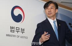 조국 법무장관 전격 사퇴 이유와 배경& 멈출 수 없는 검찰개혁 의지와 불씨!