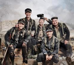 영화 장사리: 잊혀진 영웅들(Battle of Jangsari, 2019) 후기, 결말, 줄거리