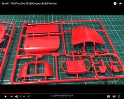 1/16 revell porsche 356B coupe - secret parts