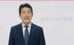 일본이 아베를 선호하는 이유