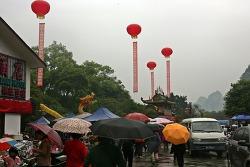 '13 중국 계림여행 -- 계림 우산공원, 복파산