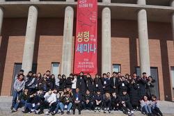 11차 청소년 성령세미나 단체사진