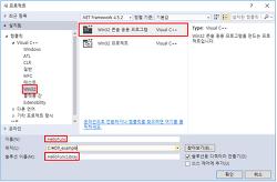 VC++ 동적 연결 라이브러리(Dynamic Linking Library) dll 만들기