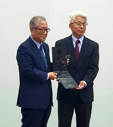 이재봉 교수님의 한겨레통일문화상 수상(원광대학교 뉴스 펌)