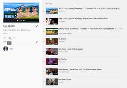 유튜브 동영상 썸네일과 재생목록 퍼가기