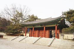 사적 제330호 효창공원