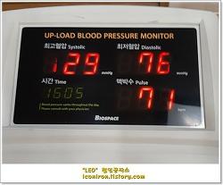 8월다섯째주훈련ZIP-'혈압 129-76'