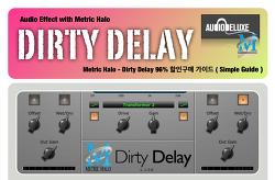 Metric Halo - Dirty Delay : 96% 할인 이벤트 ( 2019년 4월 30일까지 )