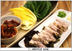 [인천 최고의 가위컷 전문 젠틀독] 애견동반식당의 메뉴도 고급스러울 수 있다...??