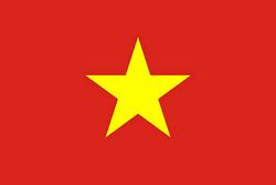 베트남 공산국가일까?