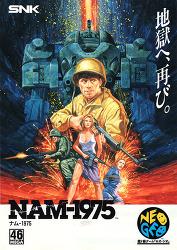 [네오지오] 남 1975 (NAM 1975) 1990년 광고지