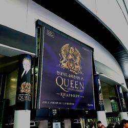 현대카드 슈퍼콘서트25 퀸 내한 공연 (THE RHAPSODY TOUR) @고척스카이돔