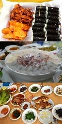 ( 통영여행 ) 통영 먹거리-충무김밥,회.(멸치)정식